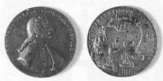 Medallas de la inexistente victoria de Vernon sobre Cartagena de Indias. Cortesía del Museo Naval de Madrid.