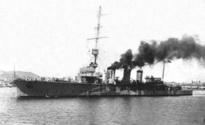 Foto del crucero Blas de Lezo. Colección Todoavante. Casaú. Cartagena.