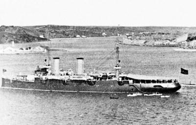 Foto del crucero protegido Cataluña. Colección de don Alfredo Aguilera.