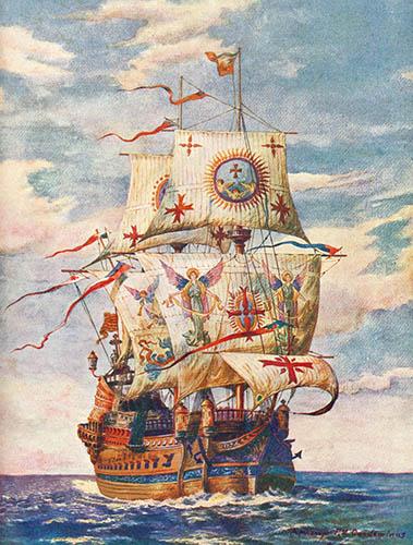 Galeón San Martín. Condeminas.