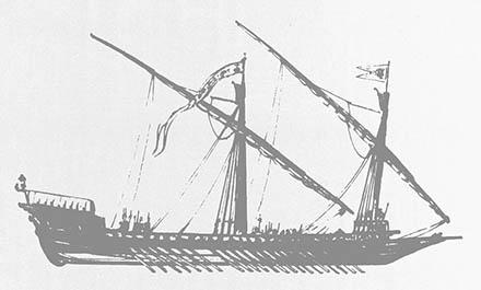 Galera Sutil siglo XVII.