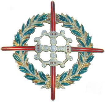 Gran Cruz Laureada de la Real y Militar Orden de San Fernando