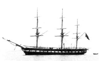Fragata de hélice de 2ª clase Resolución.